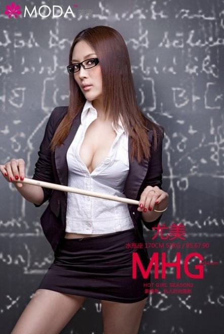 性感美女化身麻辣教师
