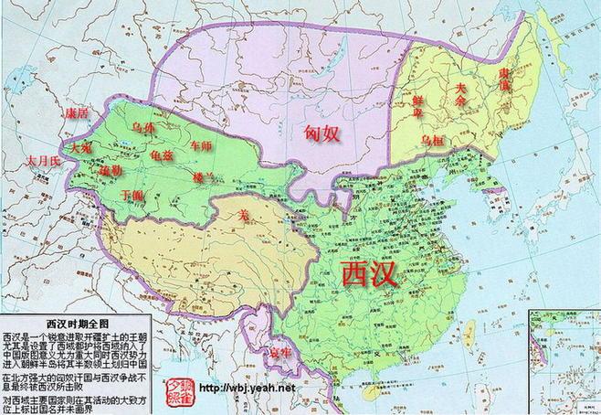 广汉龙领半岛地图