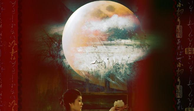 弯弯的月亮 to玉儿芳辰 香雪儿