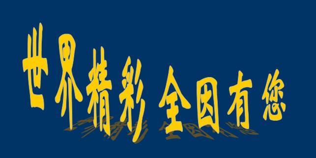 中国轻音乐108首