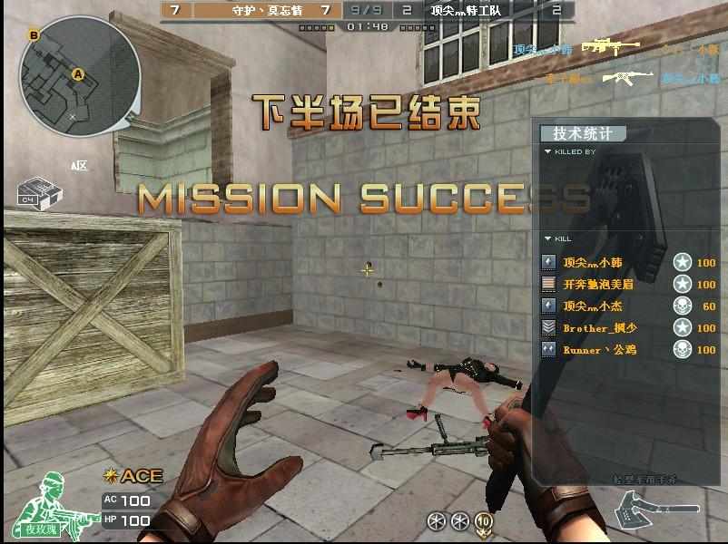 毛哥带卡CF绝版枪 qq71094859