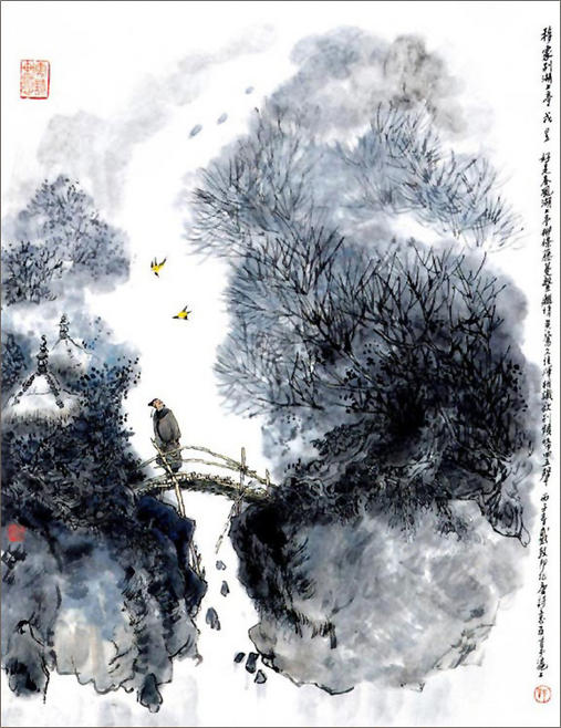 是春风湖上亭,柳条藤蔓系离情.黄莺久住浑相识,欲别频啼四五声.