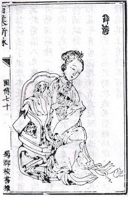 面纱女古风手绘