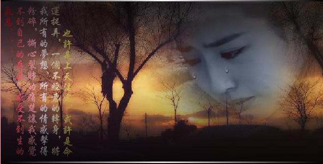 伤感情侣分手离别图 伤感意境男女离别图 忧伤离别唯美意境