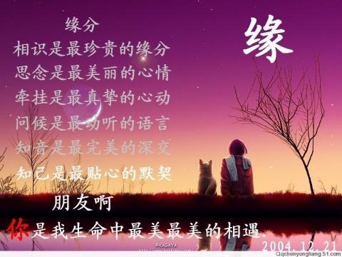 loveisblue简谱