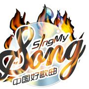 歌手中国好歌曲的头像