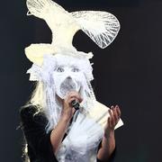 歌手全能雅典娜的头像