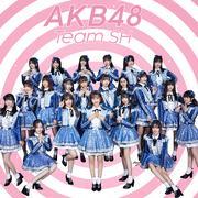 歌手AKB48 Team SH的头像